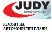 АВТОСЕРВИЗ ДЖУДИ