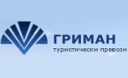 ГРИМАН ТРАВЪЛ