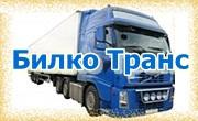 Билко Транс Валери Петров ЕТ