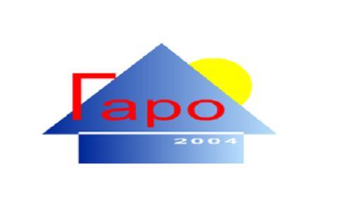 Гаро 2004 ООД