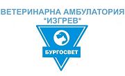 БУРГОС ВЕТ Ветеринарна Амбулатория ИЗГРЕВ