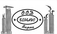 БЕРАНИС ООД