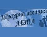 ТРАУРНА АГЕНЦИЯ ЛЕТА 75 ЕООД