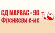 МАРВАС 90