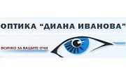 Оптика Диана Иванова