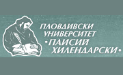 Пловдивски университет Паисий Хилендарски