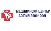 ИН ВИТРО МЕДИЦИНСКИ ЦЕНТЪР СОФИЯ 2000