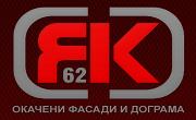 ЯК 62