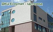 ДКЦ ЕСКУЛАП - ЦИТОМЕД