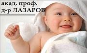 Проф д-р Лъчезар Лазаров