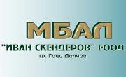 МБАЛ Иван Скендеров