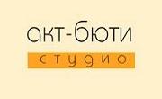 АКТ БЮТИ студио