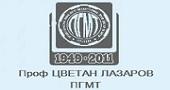 ПГМ Проф. Цветан Лазаров