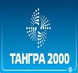 ТАНГРА 2000 ООД