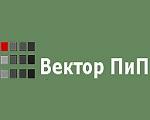 ВЕКТОР ПИП