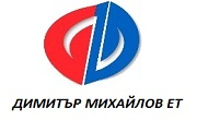 ДИМИТЪР МИХАЙЛОВ ET