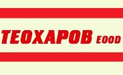 ТЕОХАРОВ ЕООД