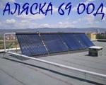 АЛЯСКА 69 ООД