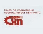Съюз по хранителна промишленост към ФНТС