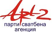 Сватбена и парти агенция Арт2
