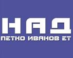 Над Петко Иванов ЕТ