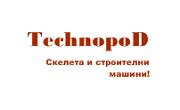 Технопод ООД