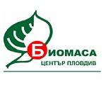 БИОМАСА ЦЕНТЪР ПЛОВДИВ Андромеда 7 ООД