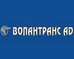ВОЛАНТРАНСПОРТ АД