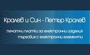 КРАЛЕВ И СИН - ПЕТЪР КРАЛЕВ ET