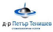 ДР ПЕТЪР ТЕНИШЕВ