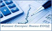 Финанс Експрес Янева ЕООД