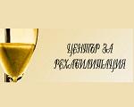 Авицена СВС ЕООД