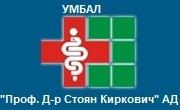 УМБАЛ ПРОФЕСОР Д-Р СТОЯН КИРКОВИЧ