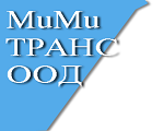 Мими Транс ЕООД