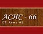 Асис 66