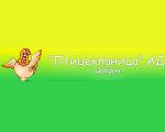 ПТИЦЕКЛАНИЦА АД ДОБРИЧ