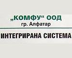 КОМФУ ООД