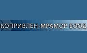КОПРИВЛЕН МРАМОР ЕООД (KOPRIVLEN MRAMOR EOOD)