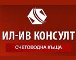 Ил-Ив Консулт