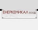 Енеркемикал ЕООД