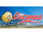 Учебно занимателен Център Оксиния