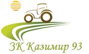 ЗК Казимир 93