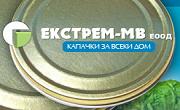 ЕКСТРЕМ МВ (EXTREME MV)