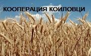 ППК Коиловци