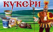 Кукери - Иником ООД