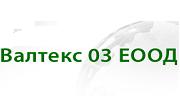 ВАЛТЕКС 03 ЕООД (VALTEX 03 EOOD)