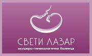 АГ БОЛНИЦА СВЕТИ ЛАЗАР (ST LAZAR HOSPITAL)
