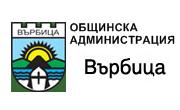 Община Върбица