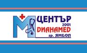 МЕДИЦИНСКИ ЦЕНТЪР ДИАНАМЕД 2001