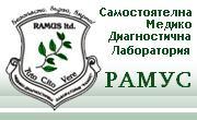 Лаборатория Рамус